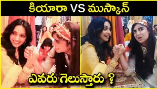 George Reddy Fame Muskaan And Kiara Advani Playing Hand Game | Rajshri Telugu - RAJSHRITELUGU
