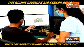 Here is a bio-sensor device that can monitor vitals of coronavirus patients - INDIATV