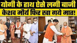 UP Election 2022: हिंदूत्व के Fire Brand  चेहरा हैं CM Yogi Adityanath इसलिए RSS की बने मजबूरी - ITVNEWSINDIA