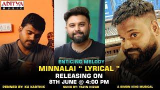 Minnalai Promo | WWW Songs | Adith Arun | Shivani Rajashekar | K.V.Guhan | Simon K King - ADITYAMUSIC