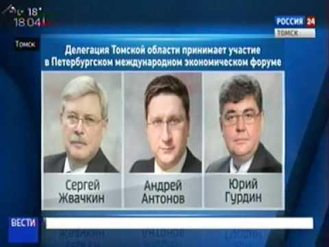 1 июня Сергей Жвачкин посетил Петербургский международный экономический форум