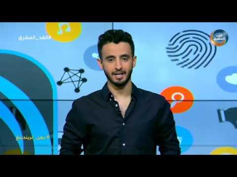 يمن تريندينغ | الإمارات تجمع شمل عائلة يمنية يهودية.. الحلقة الكاملة (14 أغسطس)