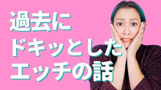 Japanese YouTuber talks candidly about intercourse training with recent aptitude and humorous anecdotes