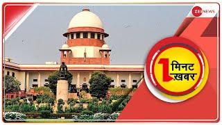 Supreme Court से Pegasus Case में दखल की मांग   Himachal Pradesh Landslide   1 Minute, 1 News - ZEENEWS