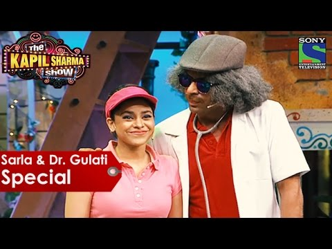 Sarla and Dr  Gulati Special | The Kapil Sharma Show | Best