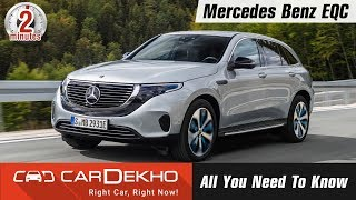 Mercedes-Benz EQC Electric SUV | 408 Horsepower, 450km range, India Launch Possible? | #In2Mins