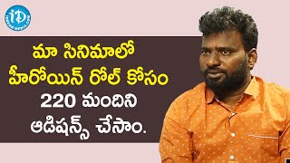 Producer Kandregula Adhi Narayana about Mr. Lonely Movie Auditions | Actor Vicky | iDream Movies - IDREAMMOVIES