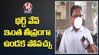 Gandhi Hospital Superintendent Dr Raja Rao F2F About Covid, Black Fungus Cases   V6 News - V6NEWSTELUGU
