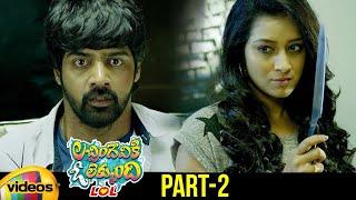 Lacchimdeviki O Lekkundi Telugu Movie   Naveen Chandra   Lavanya Tripathi   Part 2   Mango Videos - MANGOVIDEOS
