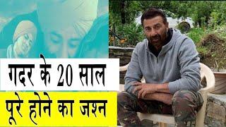 Sunny Deol ने मनाया 'Gadar: Ek Prem Katha' के 20 साल पूरे होने का जश्न - IANSINDIA