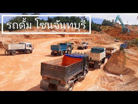 รถขุด-รถหกล้อ-ที่จันทบุรี-Exca