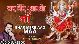 Ghar Mere Aao Maa Full Audio Songs Juke Box I DINESH NIRWAN I Devi Bhajans I T-Series Bhakti Sagar - TSERIESBHAKTI