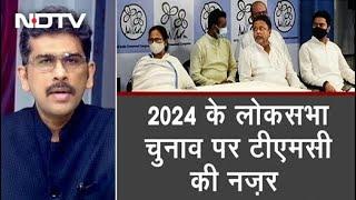 Khabron Ki Khabar: Mamata Banerjee की मौजूदगी में TMC में लौटे Mukul Roy, जानें क्या है मायने? - NDTVINDIA