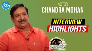 Chandra Mohan Exclusive Interview Highlights | Koffee With Yamuna Kishore | iDream Movies - IDREAMMOVIES