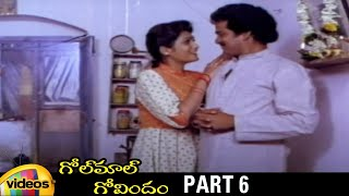 Golmal Govindham Telugu Full Movie HD | Rajendra Prasad | Anusha | Sudhakar | Part 6 | Mango Videos - MANGOVIDEOS