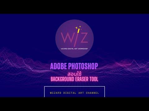 Adobe-Illustrator-สอนใช้-Effec