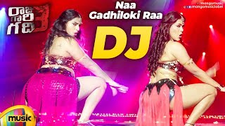 Naa Gadhiloki Raa DJ Song   Raju Gaari Gadhi 3 Movie Songs   Ashwin Babu   Avika Gor   Mango Music - MANGOMUSIC