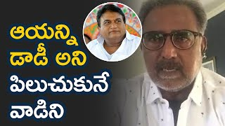 Benerjee About Actor Jaya Prakash Reddy | Latest Telugu News | TFPC - TFPC