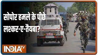 Sopore में आतंकियों ने CRPF-पुलिस पर किया हमला, IG Vijay Kumar बोले- यह Lashkar-e-Taiba का साज़िश - INDIATV