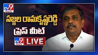 Sajjala Ramakrishna Reddy Press Meet LIVE - TV9 - TV9