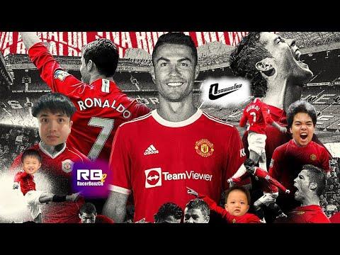 Cristiano-Ronaldo-คงช่วยแมนยูแ