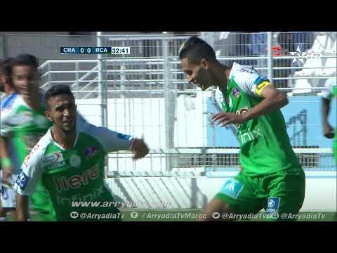 شباب الحسيمة 0-1 الرجاء البيضاوي هدف عمر بوطيب