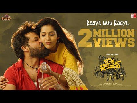 Raaye Nuv Raaye Lyrical | #BommaBlockbuster | Nandu Vijay  | Rashmi | Prashanth R Vihari | Raj Virat