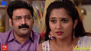Manasu Mamata Serial Promo - 22nd September 2020 - Manasu Mamata Telugu Serial - Mallemalatv - MALLEMALATV