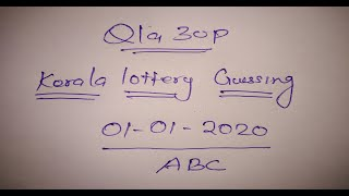???? ??????? ?????? | Kerala Lottery today Lucky number tips | 01.01.2020