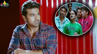 Latest Telugu Scenes | Naayak Movie Venu Madhav Comedy with Ram Charan @SriBalajiMovies - SRIBALAJIMOVIES