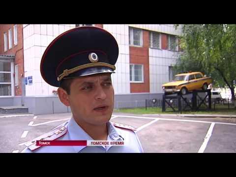 За минувшие выходные в Томске произошло более сотни ДТП
