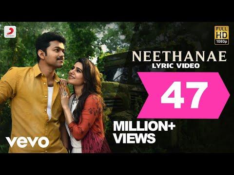 Neethanae Video Song With Lyrics, Mersal Movie Song