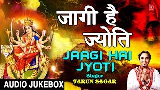 Jaagi Hai Jyoti I TARUN SAGAR I Devi Bhajans I Full Audio Songs Juke Box - TSERIESBHAKTI