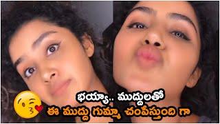Anupama Parameswaran Cute kiss Video | Anupama Latest Video | TFPC - TFPC