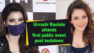 Urvashi Rautela attends first public event post lockdown - IANSINDIA
