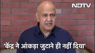 Oxygen की कमी से मौतों के मामले पर Manish Sisodia ने क्या कहा? - NDTVINDIA