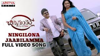 Ningilona Jaabilamma Full Video Song || Chinni Gundello (Enni Aashalo) Movie | G. M Satish - ADITYAMUSIC