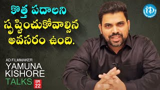 Importance of Telugu Langauge - Yamuna Kishore Talks - Episode 22 | iDream Movies - IDREAMMOVIES