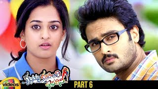 Krishnamma Kalipindi Iddarini Latest Telugu Movie | Sudheer Babu | Nanditha | Part 6 | Mango Videos - MANGOVIDEOS