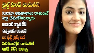 It Was My first Crush, I would have done that had I not been in films | సినిమా లో కి రాకపోతే - IGTELUGU