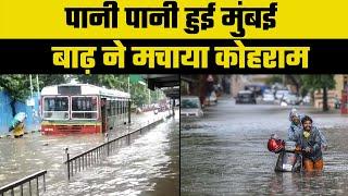 Maharashtra Deadly Floods: महाराष्ट्र में बाढ़ और भूस्खलन में 209 की मौत, कई लापता - ITVNEWSINDIA