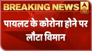 Delhi: Moscow-Bound Air India Flight Returns Midway After Pilot Tests COVID +ve | ABP News - ABPNEWSTV