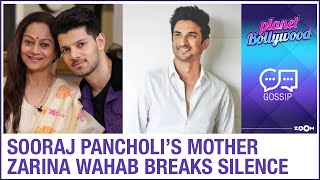 Sushant Singh Rajput case: Sooraj Pancholi's mother Zarina Wahab REACTS to speculations - ZOOMDEKHO