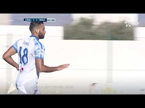 شباب الريف الحسيمي 2-1 الوداد البيضاوي هدف محمد فكري