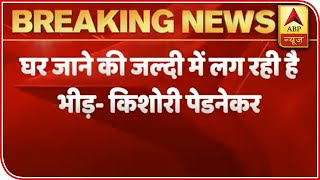 Eagerness to reach home made migrants throng stations: Mumbai Mayor - ABPNEWSTV
