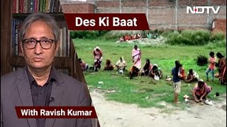 Des Ki Baat With Ravish Kumar, June 05, 2020 - NDTV