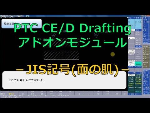 creo 2.0 surfacing tutorial pdf