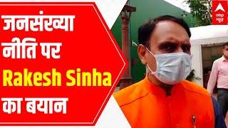 Control population or gear up for civil war: Rakesh Sinha - ABPNEWSTV
