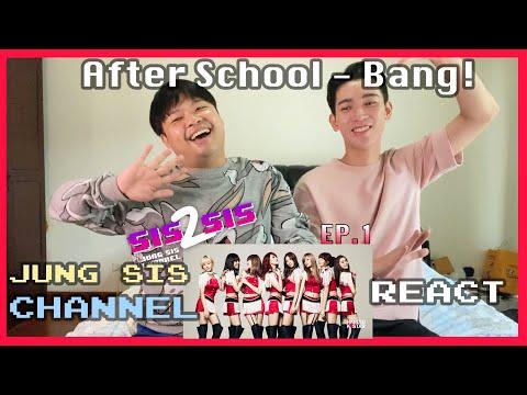 siS2sis-ep.1-:-After-School-(애
