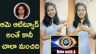 Shiva Jyothi About Bigg Boss 4 Contestant Devi Nagavalli   Rajshri Telugu - RAJSHRITELUGU